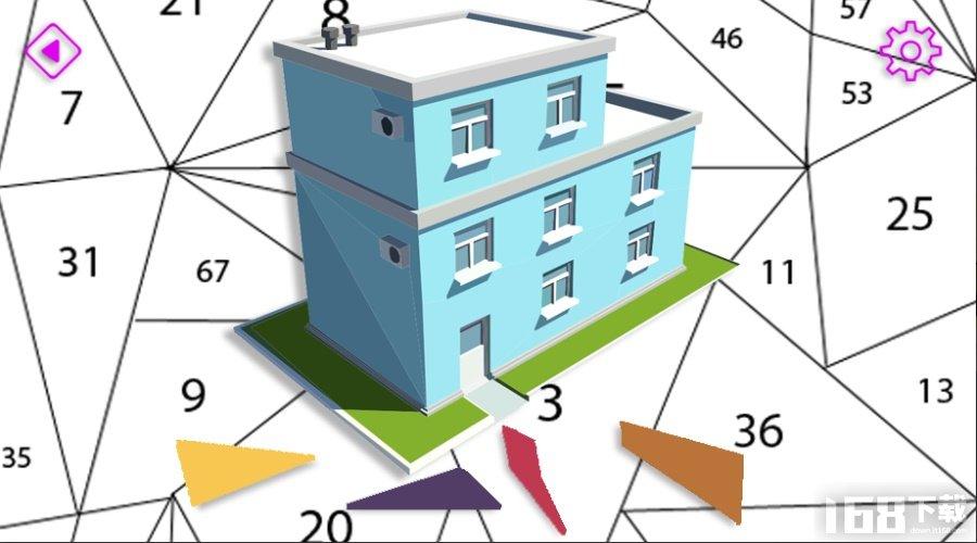 用数字拼图拼房子