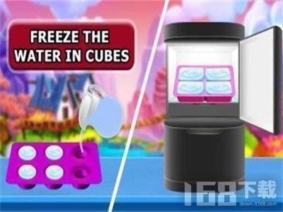 雪彩虹冰锥机