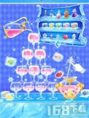 魔术冰公主婚礼