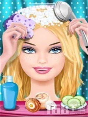 小公主美容院