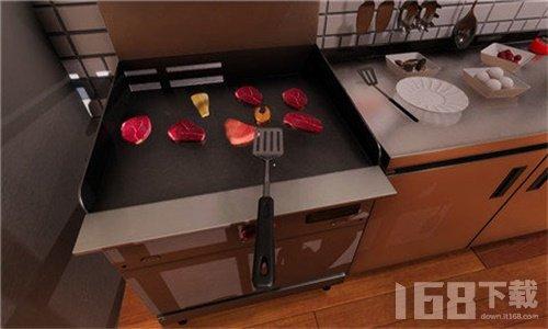 厨房模拟器