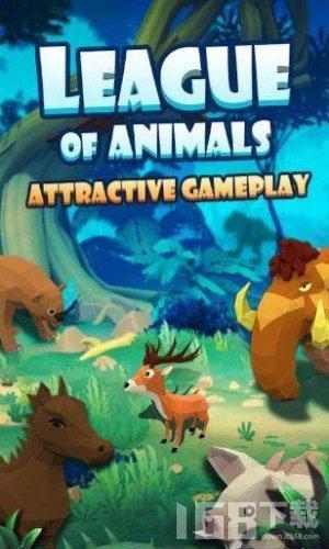 动物追逐赛