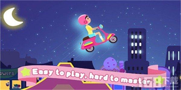女孩自行车