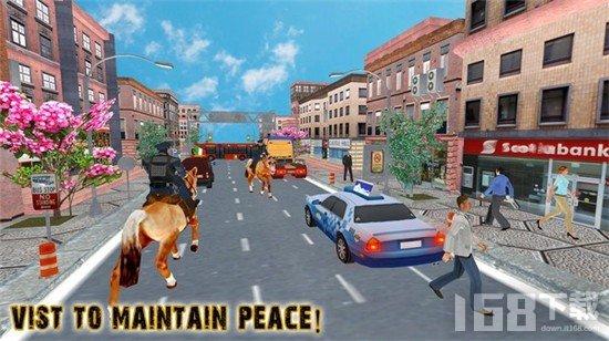 骑马警察追逐