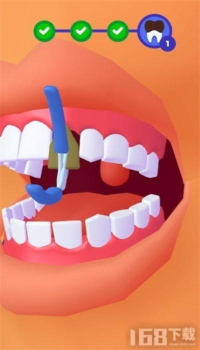 叫我牙先生