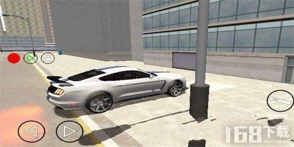 野马汽车模拟器