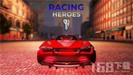 限速英雄赛车
