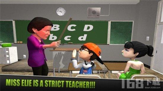 疯狂的恐怖老师