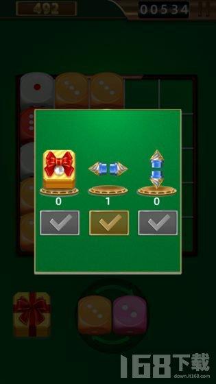 骰子对对碰