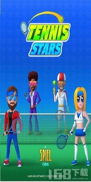 网球之星终极碰撞