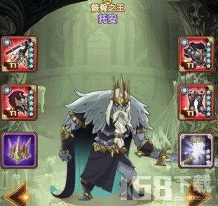 剑与远征骸骨之王托安玩法攻略 骨王阵容搭配及推图思路详解