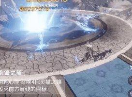 龙族幻想手游社团活动刀剑相鸣困难打法攻略