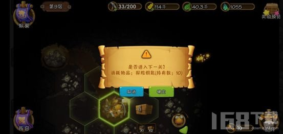 虫虫物语矿洞探险攻略 矿洞探险玩法指南