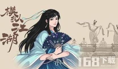 模拟江湖新手村厨艺事件选择攻略 模拟江湖新手村厨艺事件怎么完成