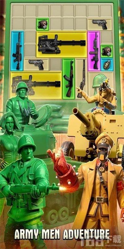 玩具兵和谜题2