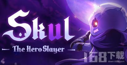 Skul英雄杀手骸骨怎么获得 Skul英雄杀手骸骨能得什么东西