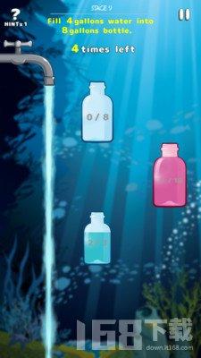 水容量脑谜