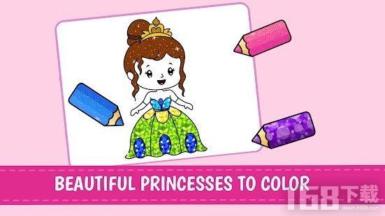 公主彩绘书