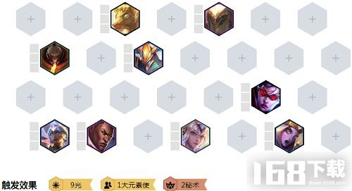 云顶之弈10.4版本9光怎么玩 9光阵容玩法讲解