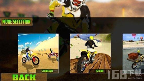 摩托车沙滩特技