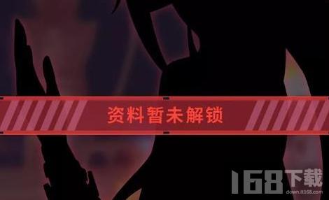 《崩坏3》幽兰黛尔荣光女武神获得方法
