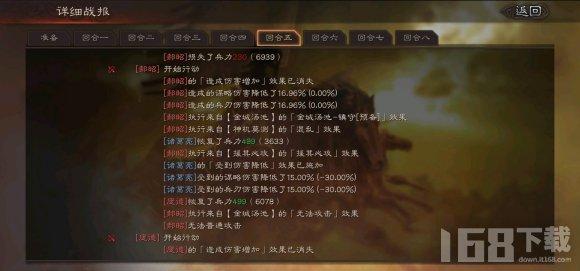 三国志战略版s3贾诩阵容搭配攻略