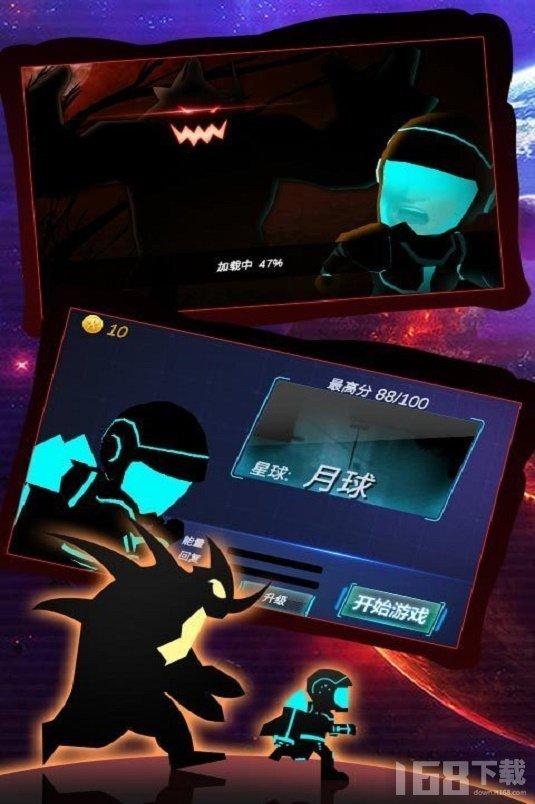 外星人跑酷3d