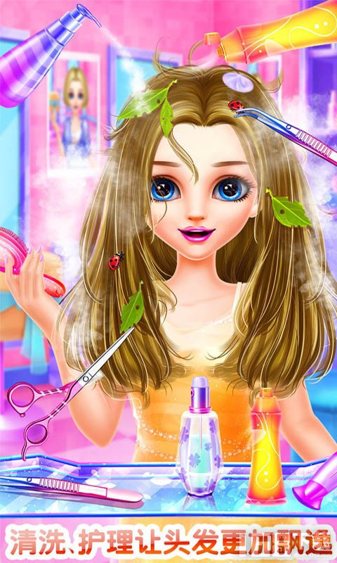 发型设计沙龙