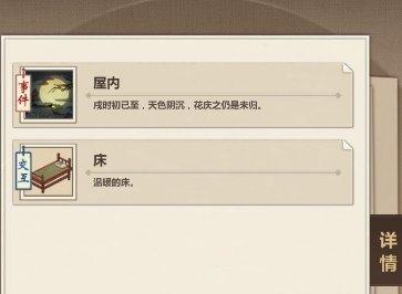 模拟江湖赤岸镇12武一千三百银玩法攻略