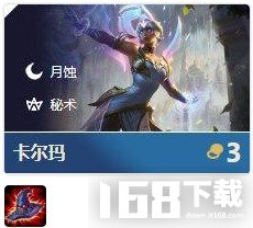 lol云顶之弈10.4最强水晶月蚀游侠阵容玩法分享
