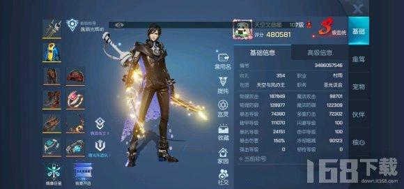 《龙族幻想》代号天命副本玩法介绍