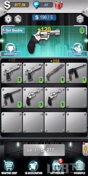 模拟玩具枪