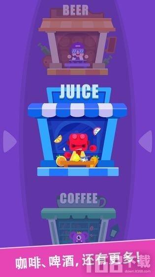 开心果汁店