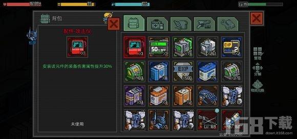 末日希望配件箱子sl与配件选择全攻略