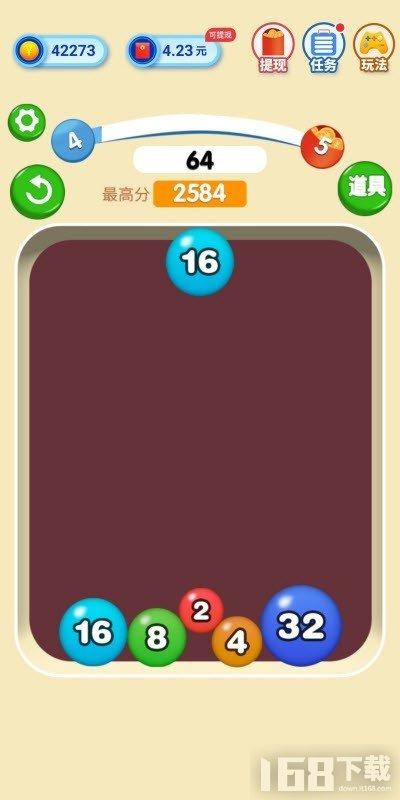 2048弹弹球