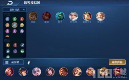 王者荣耀王者模拟战新版吴国射玩法教学 最强吴国射阵容推荐