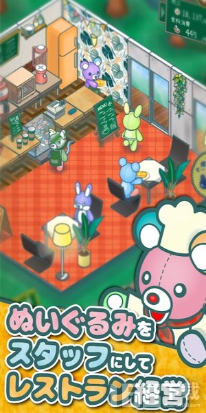 玩具熊餐厅