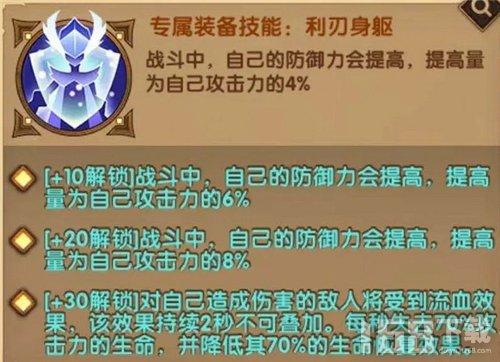 剑与远征半神时钟阵容怎么搭配 半神时钟PVP阵容搭配推荐