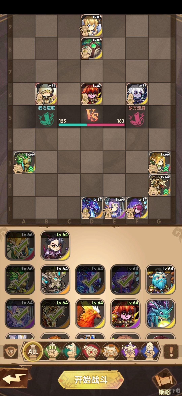 棋盘上的英雄精灵强拆流阵容玩法分享