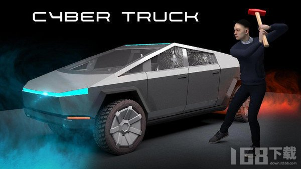 吉普车模拟器