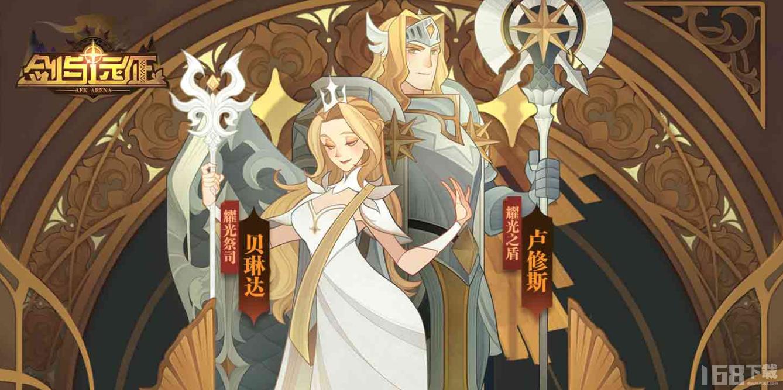 剑与远征蛮族豹女阵容搭配攻略