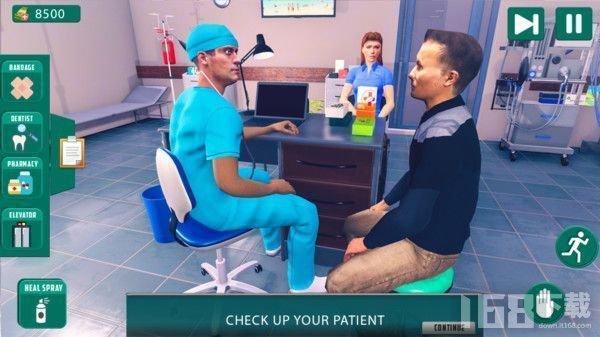 心脏手术医生模拟