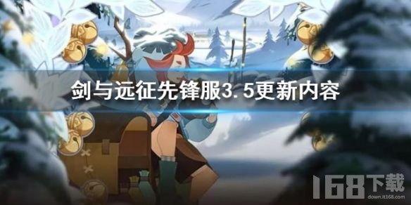 剑与远征凄寒高地攻略 新奇景凄寒高地打法路线分享