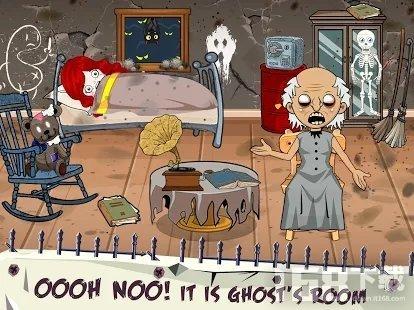 迷你小镇可怕的奶奶屋