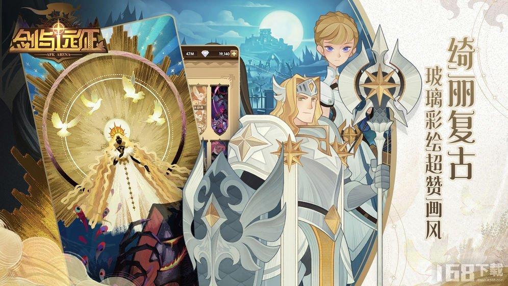 剑与远征光耀种族塔阵容推荐 剑与远征光耀种族塔攻略