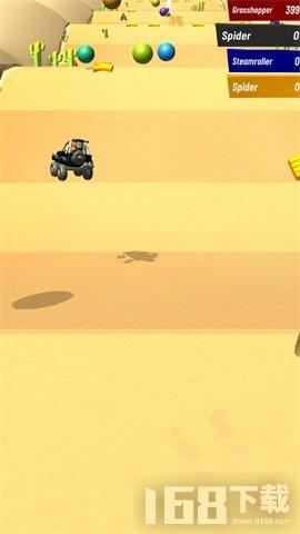 沙丘越野大乱斗