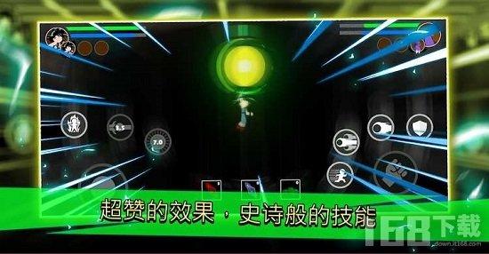 龙珠:锦标赛传奇