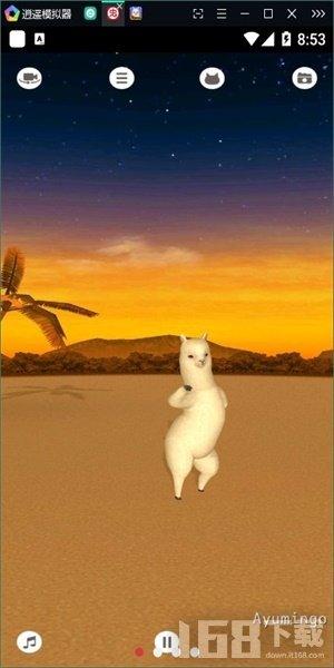 羊驼跳舞模拟器