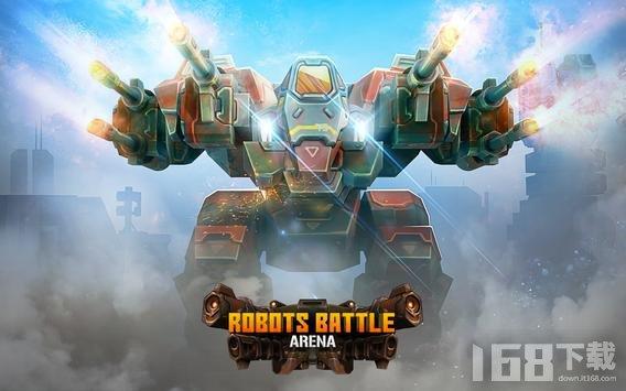 泰坦机器人竞技场