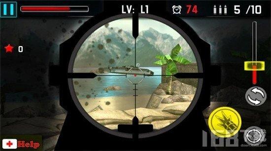 登陆战:防御射击